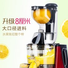 Home Juicer Machine Fully Automatic Large Diameter For Fruit Vegetable